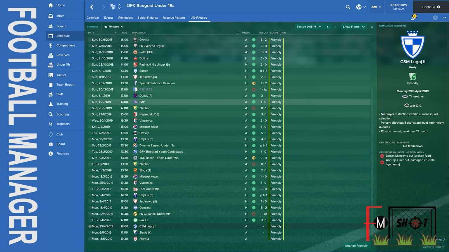 Under 19s - Fixtures